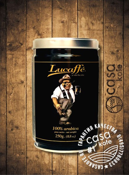 Lucaffe Mr Exclusive молотый 250