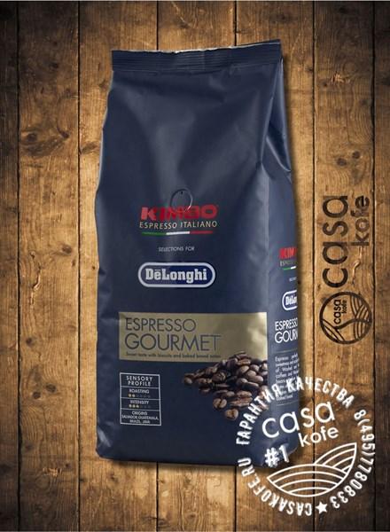 KIMBO Delonghi Gourmet (Кимбо Делонги Гурмэ) кофе
