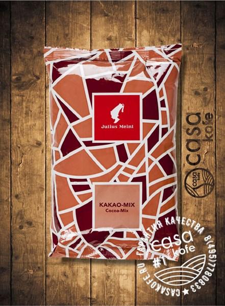 какао Julius Meinl Kakao-Mix