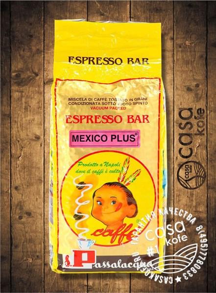 Passalacqua Mexico Plus кофе в зернах 1 кг