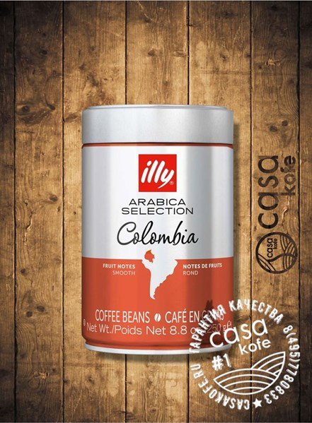 ILLY Colombia Monoarabica в зернах 250гр