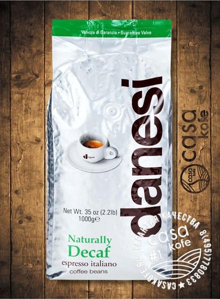 Danesi Decaf кофе в зернах 1кг