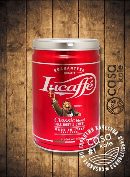 Lucaffe Classic (Люкафе Классик) кофе молотый 250гр