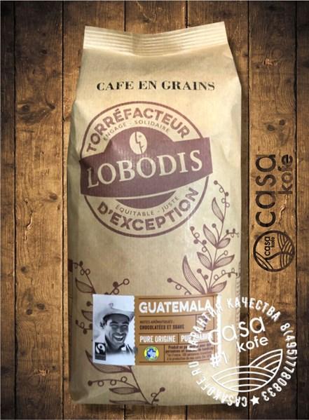 Lobodis Guatemala кофе в зернах 1кг