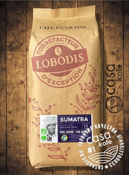 Лободис Суматра кофе в зернах