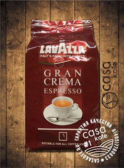 Lavazza Gran Crema Espresso (Лавацца Гран Крема Эспрессо) в зернах 1кг