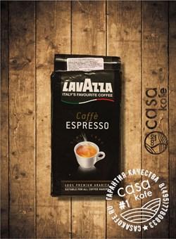 Lavazza Espresso (Лавацца Эспрессо) молотый 250G