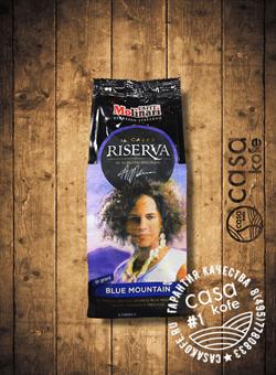 кофе Molinari Riserva Blue Mauntain (Молинари Блю Маунтин) в зернах 250гр