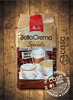 кофе Melitta Bella Crema Speciale (Мелитта Спешл) в зернах 1кг