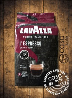 кофе Lavazza Gran Crema Espresso Gran Crema (Лавацца Гран Крема) в зернах 1кг
