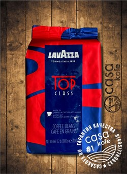 Lavazza Top Class (Лавацца Топ Класс) в зернах 1кг