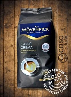 Movenpick Caffe Crema Gusto Italiano 1 кг