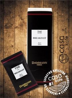 чай Dammann Breakfast (Завтрак) 24 пакетика черный