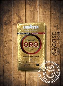 Lavazza Qualita ORO кофе молотый 250гр