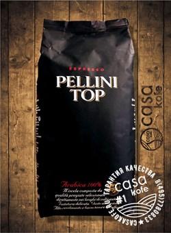 кофе Pellini Top (Пеллини Топ) в зернах 1кг