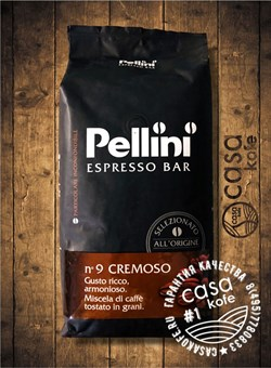 Pellini №9 (Пеллини Кремосо) в зернах 1кг