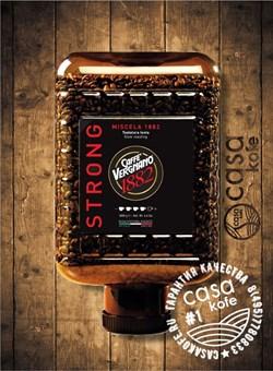 кофе Vergnano Espresso 1882 Miscela Strong в зернах 3кг