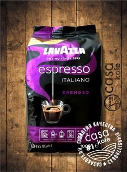 Lavazza Espresso Italiano Cremoso в зернах 1 кг