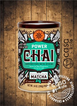 Пряный чай Power Chai (Пауэр Чай) David Rio 398гр, США