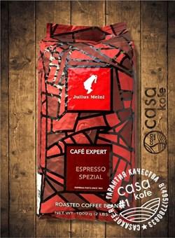Julius Meinl Espresso Spezial (Юлиус Майнл Эспрессо Спешл) в зернах 1кг