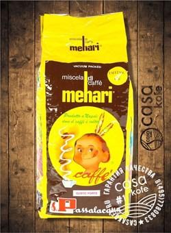 купить кофе Passalacqua Mehari в зернах 1 кг