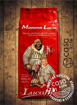 Lucaffe Mamma Lucia 1кг купить в москве