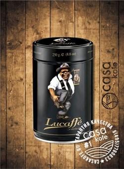 Lucaffe Exclusive молотый 250гр