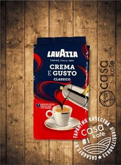 Lavazza Crema Gusto Classic молотый 250гр