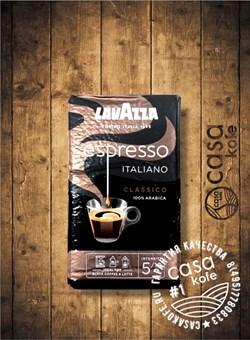 кофе Lavazza Espresso Italiano Classico молотый 250гр