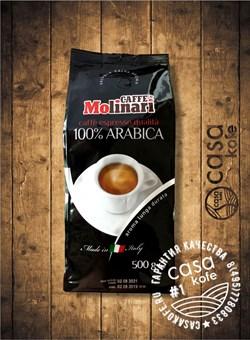 Molinari 100% Arabica в зернах 500гр