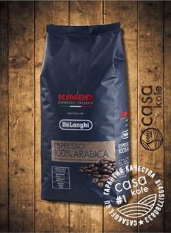 KIMBO Delonghi Espresso 100% Arabica в зернах 1кг