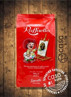 Lucaffe Raffaello кофе в зернах 700гр