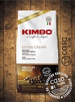 KIMBO Extra Cream кофе в зернах 1кг
