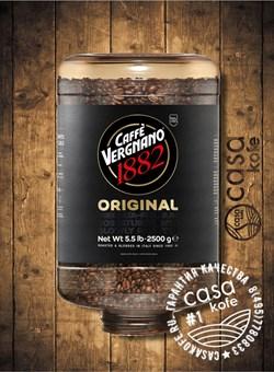 Vergnano 1882 Original в зернах 2,5кг